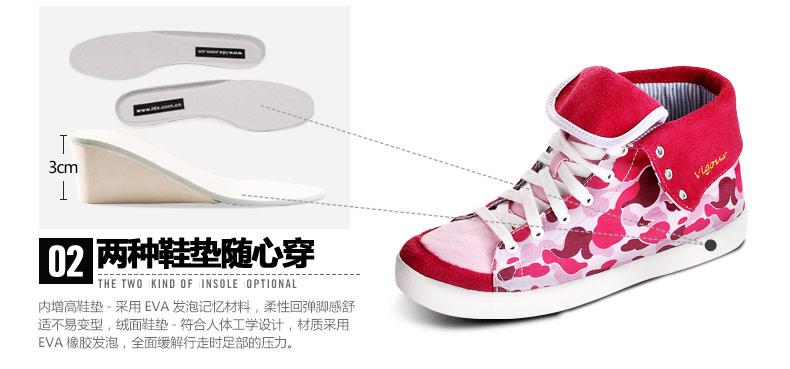 穿鞋子步骤图片
