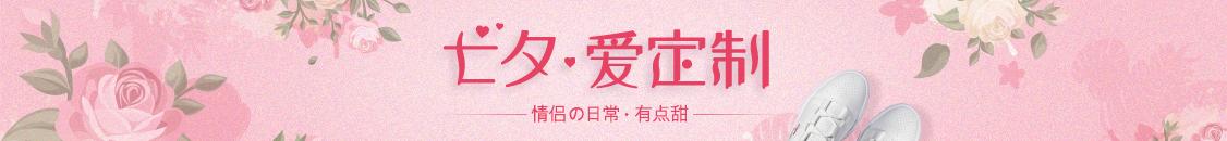 www.idx.com.cn-爱定客
