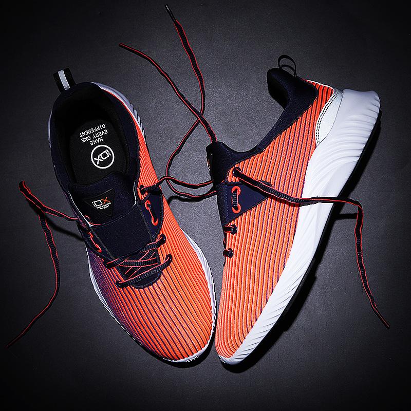 都市乐享 橙色运动鞋 男