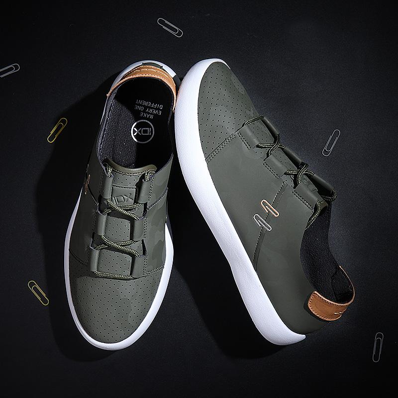别致--军绿色轻效板鞋