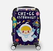 吃咣咣小宇宙24寸旅行箱