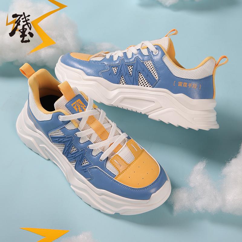 殘塵 雷霆 閃電藍 女款運動鞋