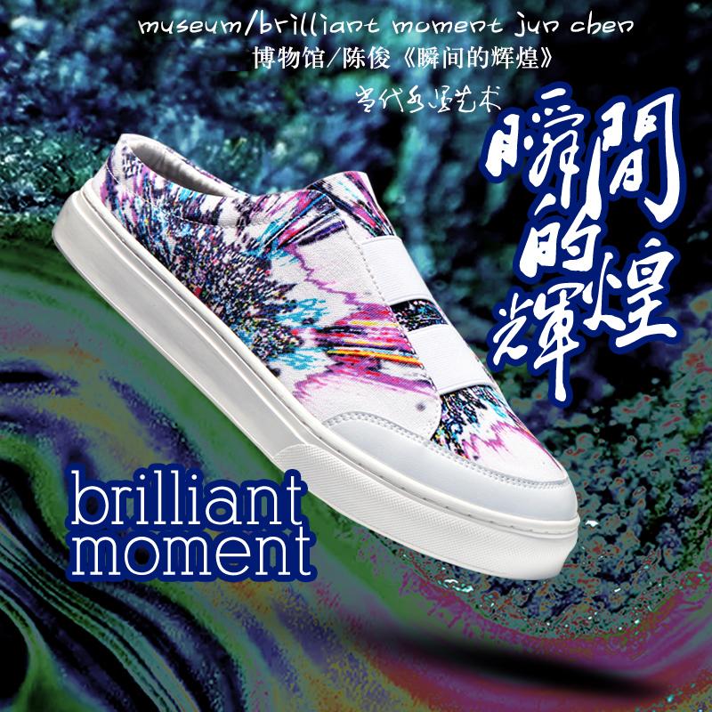 《瞬間的輝煌》男款 陳俊藝術作品系列低幫帆布鞋
