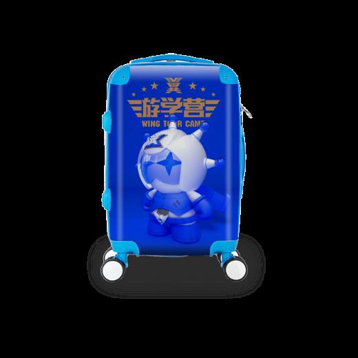 游學營行李箱